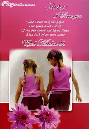poems  quotes  sisters quotesgram