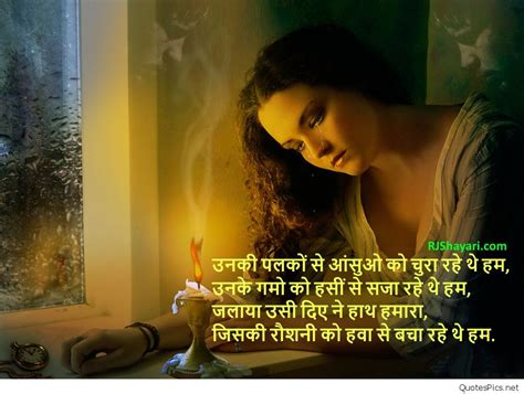 wallpaper whatsapp sad top sad status quotes in hindi for whatsapp facebook 2017