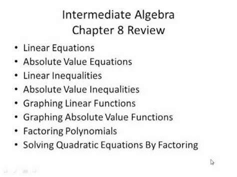 absolute watchmen review youtube intermediate algebra test review youtube