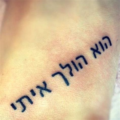 he walks with me tattoo best 25 hebrew tattoos ideas on tattoos in