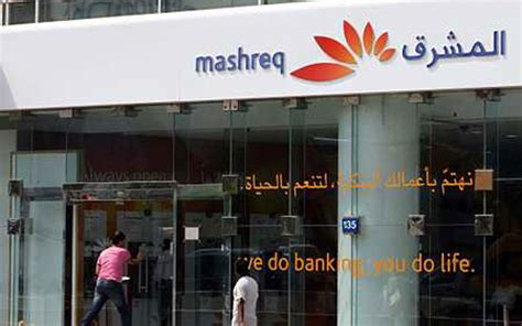 mashreq bank uae mashreq profit rises 2 to dh820m emirates 24 7
