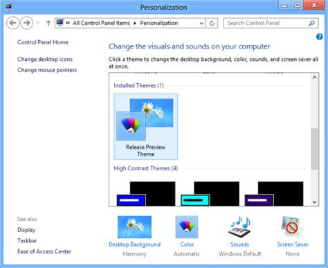blog themes rp windows 8 release preview theme for windows 8 rtm