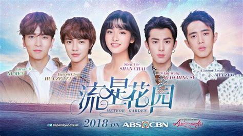 film korea meteor garden hot meteor garden 2018 k drama amino