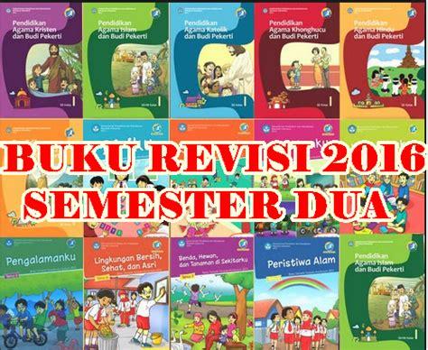Promo Buku Siswa Matematika Semester 2 Kelas 7 Smp Edisi Revisi 2016 buku k13 kelas 1 dan 4 semester 2 edisi revisi 2016 terbaru untuk guru dan siswa