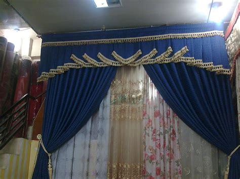 Karpet Samira Terbaru niaga interior desain