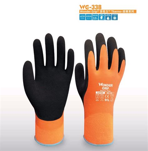 winter gardening gloves warm winter garden glove gardening safety glove cold