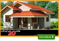 Small Home Business Colombo List Of Building Contractors Srilanka න ව ස ස ලස ම හ
