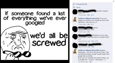 Search History Meme - search history meme 28 images google chrome memes