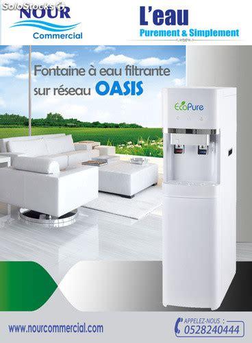 fontaine eau bureau fontaine 224 eau osmos 233 e pour bureau quot oasis quot