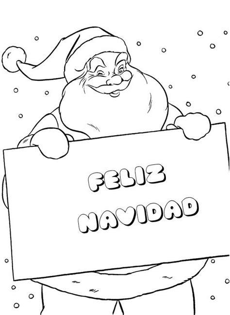 imagenes de feliz navidad para imprimir dibujos de feliz navidad para colorear e imprimir
