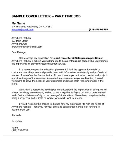 8 first job cover letters free sle exle format
