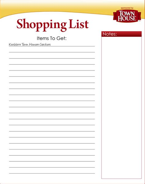 printable shopping list game game day shopping list