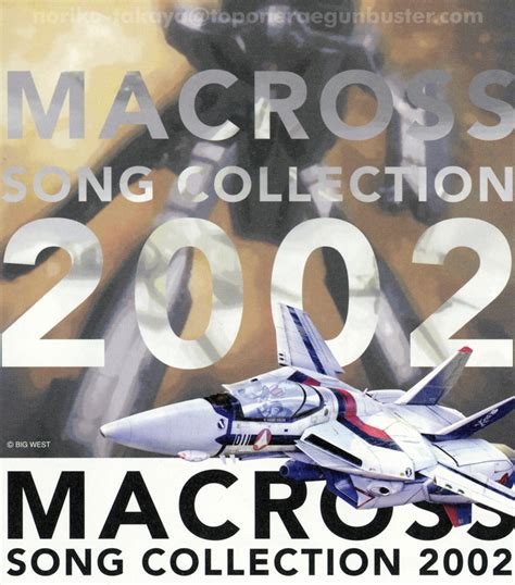 song collection macross song collection 2002 macross collections