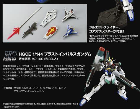 Bandai Gundam Cosmic Era 1144 Hg Blast Impulse Gundam gundam p bandai exclusive hgce 1 144 blast impulse gundam revive official promo images