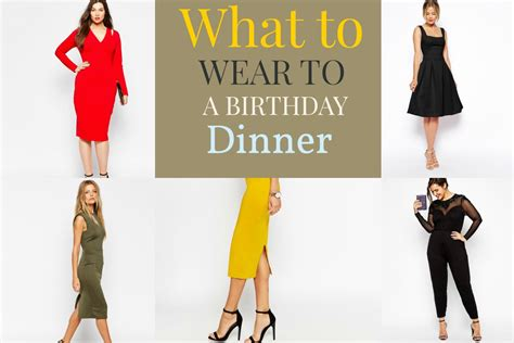 asos edition what to wear to a birthday dinner as a guest