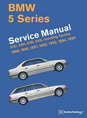 free car repair manuals 1993 bmw 5 series navigation system bmw 5 series e34 service manual 1989 1990 1991 1992 1993 1994 1995 media product