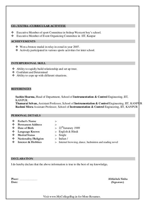 office boy resume sle instrumentation freshers resume format sle