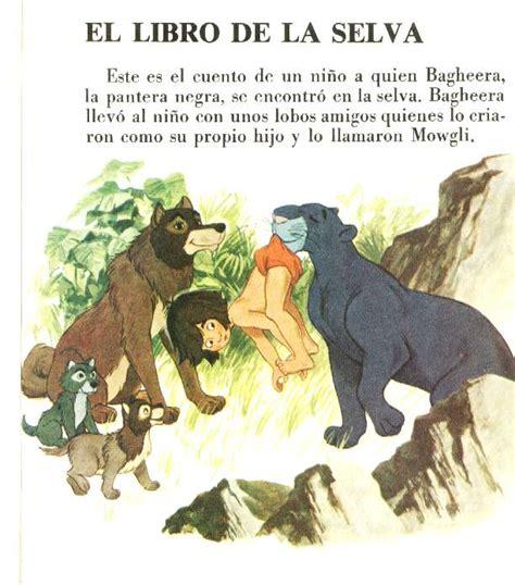 libro el cuento de la cuento el libro de la selva cuentosinfantiles biz