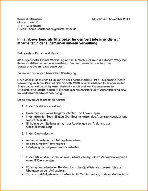 Initiativbewerbung Anschreiben Minijob initiativbewerbung anschreiben muster verk 228 uferin