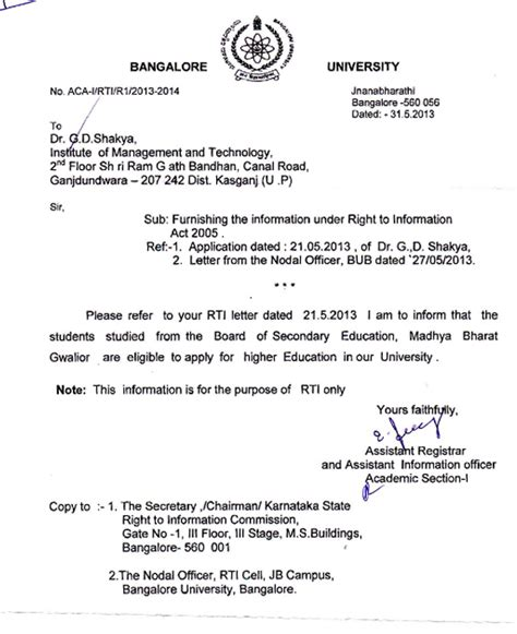 Migration Certificate Application Letter Secondary Examination 10th Senior Secondary Examination 12th Board Of Secondary Education