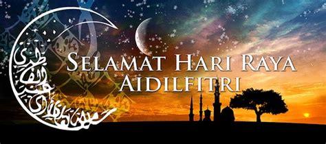 hari raya puasa selamat aidilfitri malaysian 2017 wishes