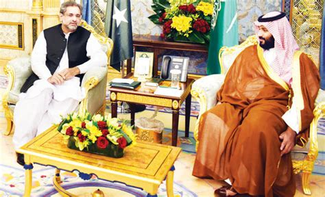 How To Make Money Online In Saudi Arabia - ties with saudi arabia as old as pakistan pm