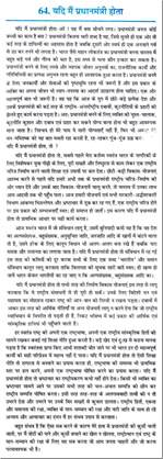 If I Were Prime Minister Of India Essay quot if i were the prime minister of india essay