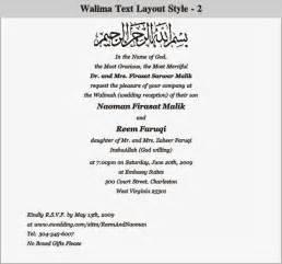 Walima Invitation Cards Walima Card Wording Joy Studio Design Gallery Best Design