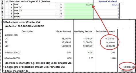 lic housing loan statement for income tax lic housing loan statement for income tax 28 images form 1098 e student loan interest
