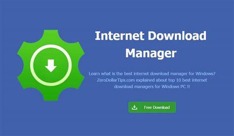 internet download manager full version free direct download idm 6 15 final crack download