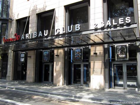 aribau club 2 salas cinema aribau club 224 barcelone espagne