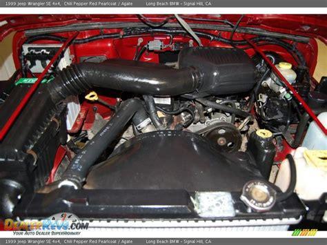 1999 Jeep Engine 1999 Jeep Wrangler Se 4x4 2 5 Liter Ohv 8 Valve 4 Cylinder