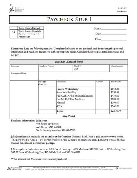 pay stub spreadsheet best of payroll stub template free petty cash