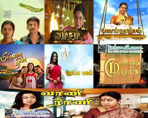 download film serial oshin mega tamil serial justified retamil malaysia online