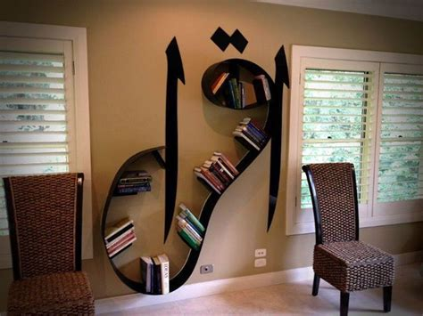 iqra book self interior design