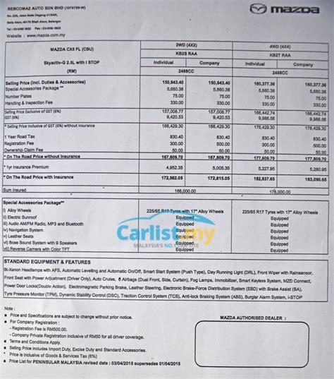 new mazda price list mazda price list idea di immagine auto