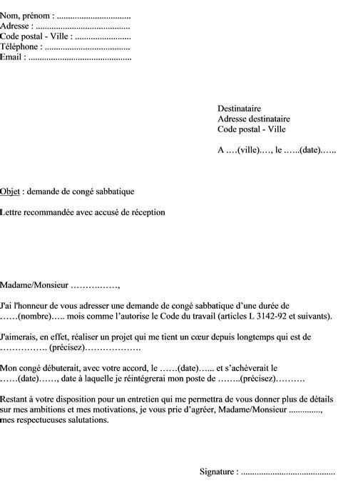 Demande De Cong Bonifi Lettre Type mod 232 le de lettre pour demander un cong 233 sabbatique 224