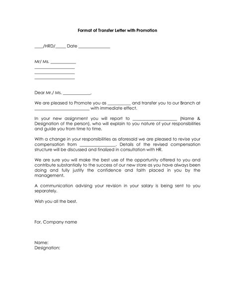 application letter for promotion in designation best photos of letter of intent promotion