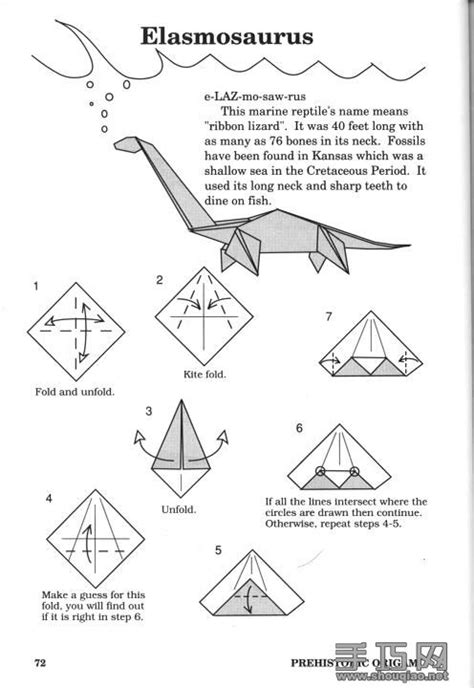 How To Make Origami Triceratops - how to make a paper dinosaur step by step www pixshark
