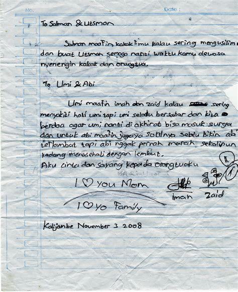 Contoh Surat Untuk Ibu by Contoh Surat Cinta Lucu Menarik Unik