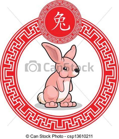clipart new year rabbit zodiac clipart 76