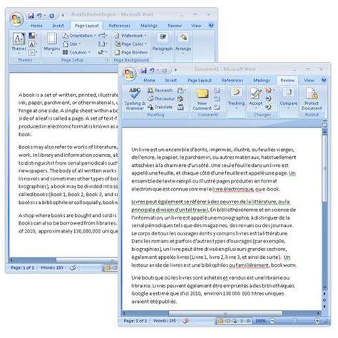 Document Translation Software