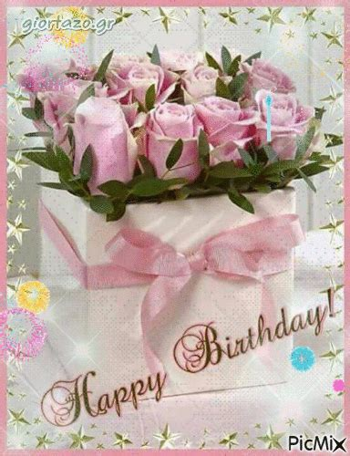 Box Of Roses Happy Birthday Gif Pictures, Photos, and