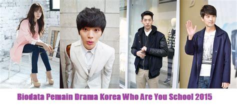 gambar scholl 2015 profil biodata pemain drama korea who are you school 2015