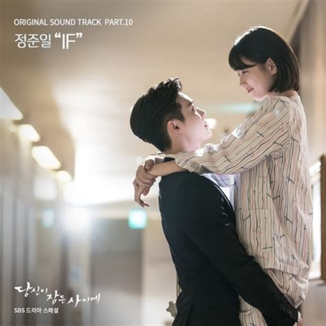 download roy kim while you were sleeping ost part 3 while you were sleeping ost full download