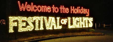holiday light festivals  south carolina