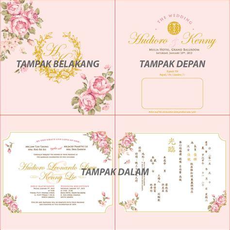 desain label bunga fadilahrahmat8 rafa printing