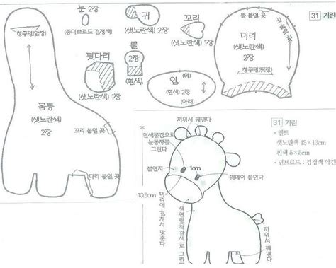 free printable sewing patterns giraffe felt sewing giraffe template 1