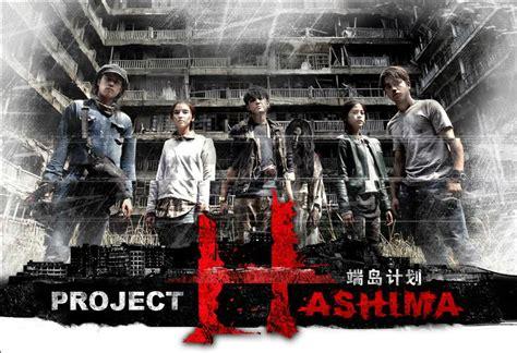 download film subtitle indonesia terlengkap download gratis game musik film dan software terlengkap