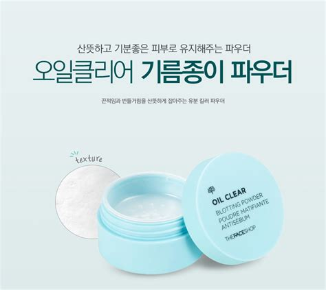 Harga The Shop Clear Blotting Powder the shop clear blotting powder 6g hermo